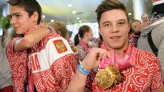 Никита Нагорный (справа). Архивное фото
