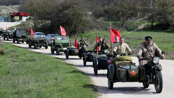Празднование 71-й годовщины освобождения Балаклавы