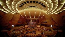 В Московском международном Доме музыки. Архивное фото
