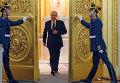 Президент РФ Владимир Путин в Георгиевском зале Кремля перед началом обращения с ежегодным посланием к Федеральному собранию