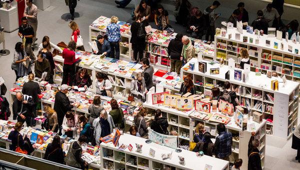 Международный салон книги и прессы в Женеве
