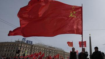Представители Коммунистической партии Российской Федерации. Архивное фото