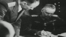 Германия капитулировала. 9 мая 1945 года