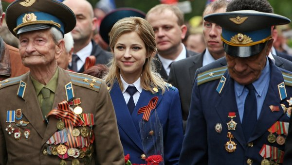 Поклонская рассказала о своих дедах, сражавшихся за русскую землю