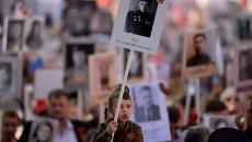 Шествие Региональной патриотической общественной организации Бессмертный полк Москва по Красной площади, архивное фото