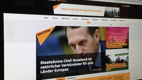 Немецкая версия информационного портала Sputnik. Архив