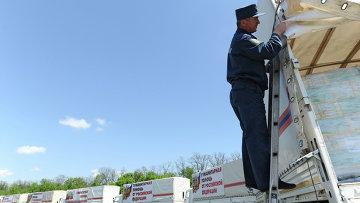 Колонна грузовых автомобилей МЧС с гуманитарной помощью для ДНР и ЛНР