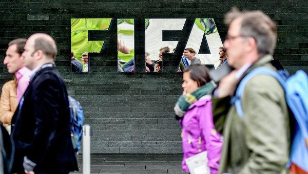 Здание Международной федерации футбола (ФИФА) в Цюрихе. Архивное фото.