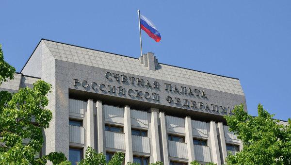 Счетная палата предложила усилить ответственность завывод капитала