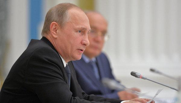 Президент РФ В.Путин провел заседание попечительского совета МГУ имени М.В.Ломоносова