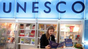 Всемирная конференция ЮНЕСКО. Архивное фото