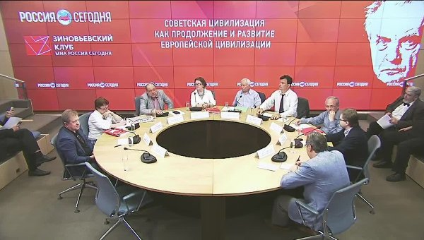 Зиновьевский клуб: Советская цивилизация как продолжение и развитие европейской
