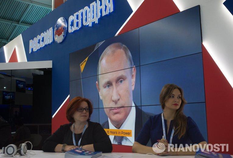 Стенд Международного информационного агентства Россия сегодня на XIX Петербургском международном экономическом форуме
