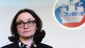 Председатель Центрального банка РФ Эльвира Набиуллина во время панельной сессии Международная торговля, занятость, малые и средние предприятия и предпринимательство в рамках XIX Петербургского экономического форума