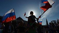Концерт на Красной площади От Руси до России. Архивное фото