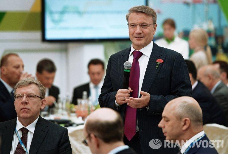 Президент, председатель правления Сбербанка России Герман Греф во время делового завтрака Сбербанка в рамках ПМЭФ 2015