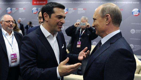 Картинки по запросу россия и греция