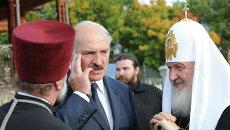 Патриарх Кирилл и президент Белоруссии А.Лукашенко. Архивное фото