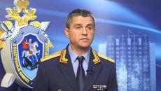 Представитель СК РФ о причастности Ходорковского к убийству мэра Нефтеюганска