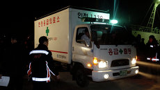 Скорая помощь и пожарные в Инчхоне, Южная Корея. Архивное фото