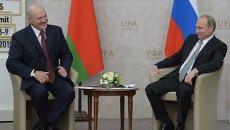 Президент Российской Федерации Владимир Путин и Президент Республики Белоруссия Александр Лукашенко. Архивное фото