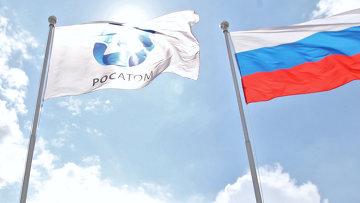 Флаги организации Росатом и России. Архивное фото