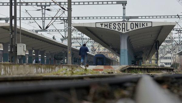 Железнодорожная станция в Тессалониках, Греция. Архивное фото