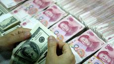 Юань и доллар. Архивное фото