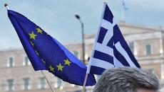 Флаги Греции и ЕС. Архивное фото