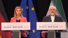 Дипломаты ЕС, США и РФ прокомментировали соглашение по иранскому атому