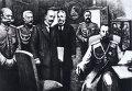 Репродукция картины, изображающей отречение императора России Николая Второго от престола.