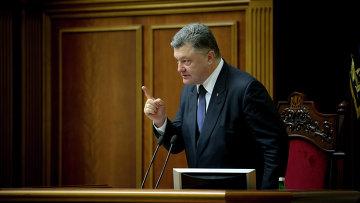 Президент Украины Петр Порошенко на заседании Верховной рады Украины. Архивное фото