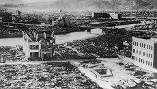 Хиросима после американской атомной бомбардировки. Архивное фото