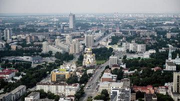 Города России. Екатеринбург. Архивное фото