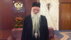 Митрополит Калавритский и Эгиалийский Амвросий (Элладская православная церковь). Архивное фото