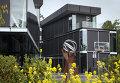Штаб-квартира ФИБА в Мис, Швейцария