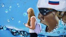Подготовка к чемпионату мира FINA 2015 в Казани