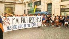 Манифестация в Риме по случаю 70-летия ядерной бомбардировки Хиросимы