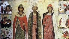 Икона Святые Владимир, Борис и Глеб с житием Бориса и Глеба. Архивное фото