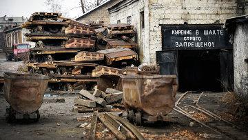 На территории шахты Иловайская