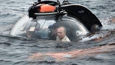Президент России Владимир Путин совершает погружение на батискафе к затонувшему древнему судну