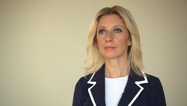 Директор Департамента информации и печати МИД России Мария Захарова. Архивное фото
