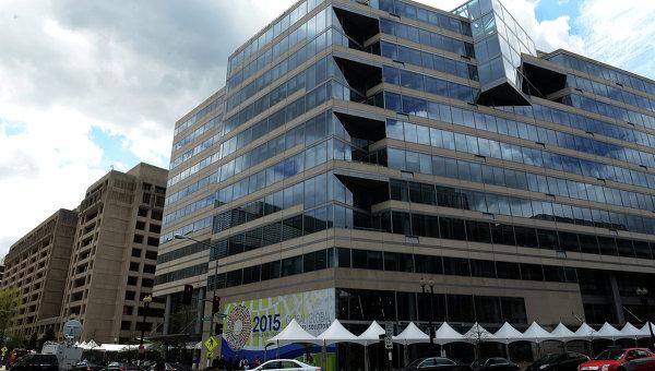 Здания Международного валютного фонда. Архивное фото
