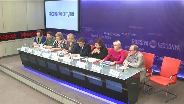 Стеклянный 13:30 Детские дома в России: что изменится в жизни воспитанников с 1 сентября 2015 года?