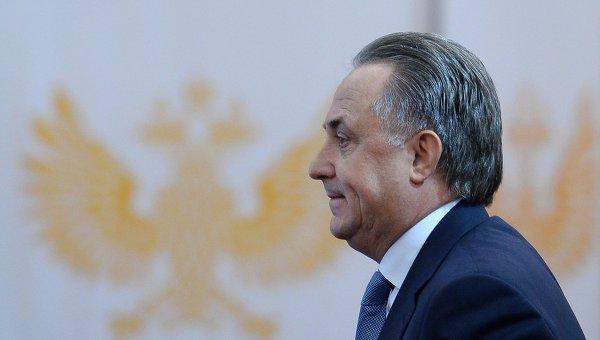 Глава Российского футбольного союза, министр спорта РФ Виталий Мутко. Архивное фото