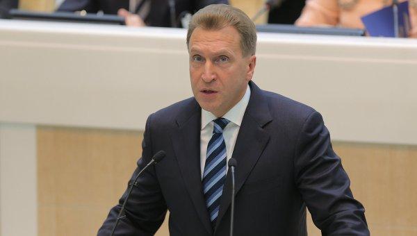 Первый заместитель председателя правительства Российской Федерации Игорь Шувалов выступает на первом заседании осенней сессии Совета Федерации РФ
