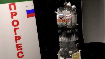 Прогресс М-29М