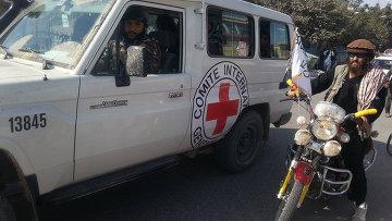 Сотрудники МККК в городе Кундузе, Афганистан, 29 сентября 2015