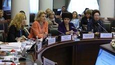 Евразийский женский форум. Архивное фото