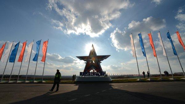 День инноваций Министерства обороны Российской Федерации - 2015
